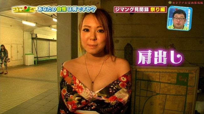 【放送事故画像】胸元ガッツリ開けてテレビでオッパイ見せびらかしてるぞwww 13