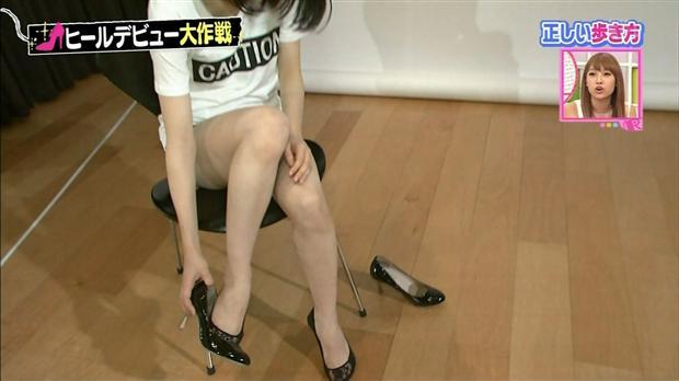 【放送事故画像】ムッチムチのエロい太もも露出してテレビに出てる女達がエロすぎww 19