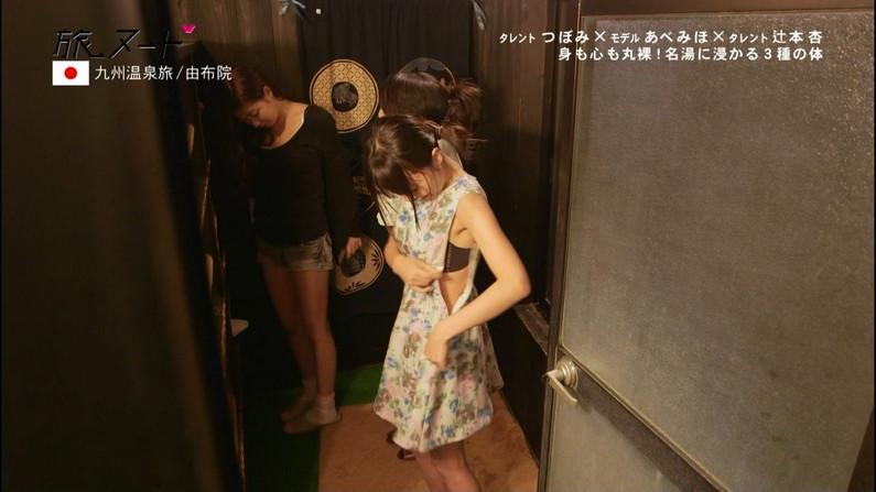 【放送事故画像】チラッと見えるブラジャーがやたらとエロく見えるブラちらや透けブラ画像! 13