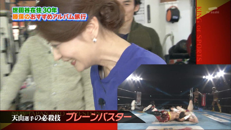 【放送事故画像】チラッと見えるブラジャーがやたらとエロく見えるブラちらや透けブラ画像! 15