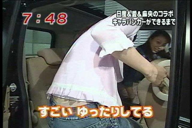 【放送事故画像】最近の女性はパンツ見えてもさほど気にならないらしいぞww 20