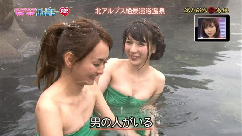 【放送事故画像】バスタオルの巻き方が余計エロく見えちゃう女子アナやアイドルの入浴シーンww 05