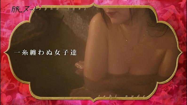 【放送事故画像】バスタオルの巻き方が余計エロく見えちゃう女子アナやアイドルの入浴シーンww 19