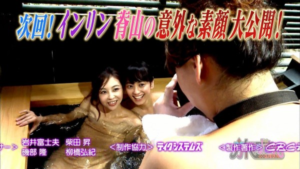 【放送事故画像】バスタオルの巻き方が余計エロく見えちゃう女子アナやアイドルの入浴シーンww 21