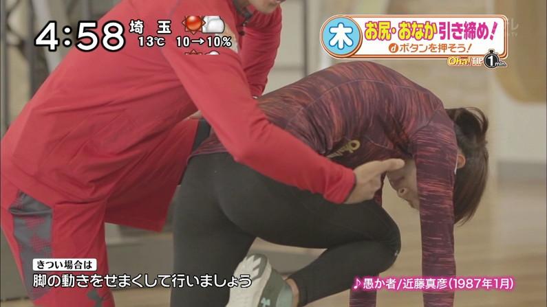 【放送事故画像】テレビに映ったムチムチの尻肉たまんね~www 07