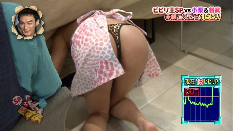 【放送事故画像】テレビに映ったムチムチの尻肉たまんね~www 08