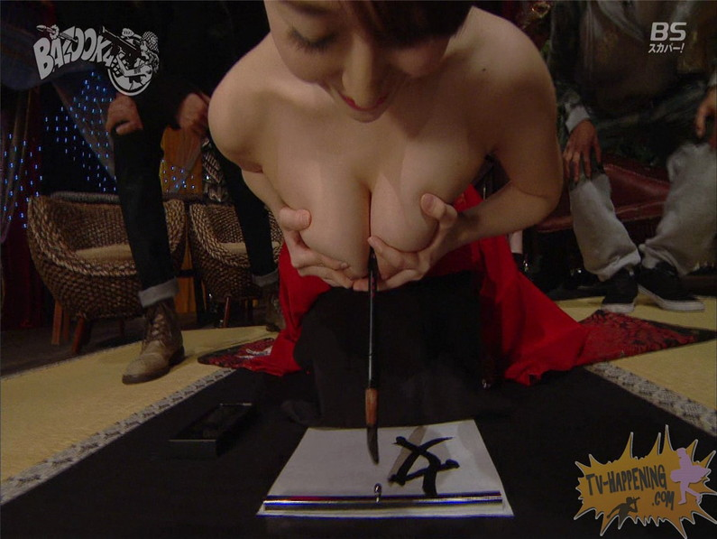 【お宝エロ画像】またまたBAZOOKAで素人の乳首映りまくりの生オッパイ来たーーー!!ww