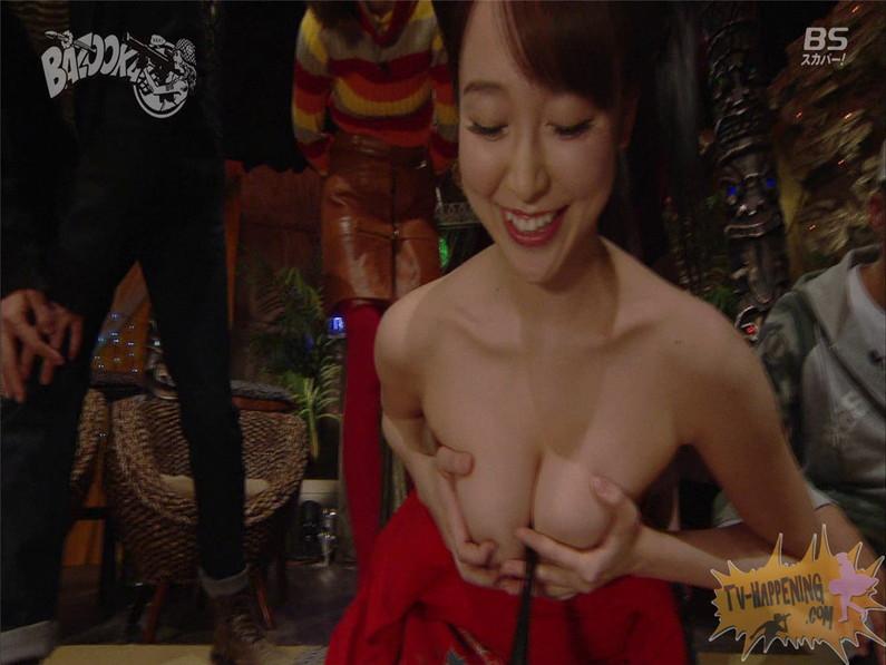 【お宝エロ画像】またまたBAZOOKAで素人の乳首映りまくりの生オッパイ来たーーー!!ww 03