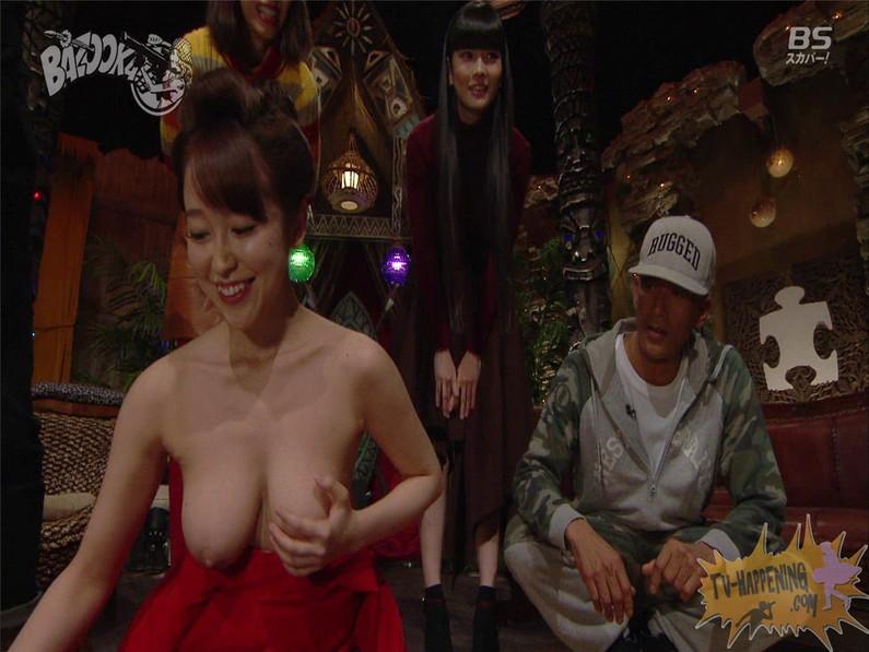 【お宝エロ画像】またまたBAZOOKAで素人の乳首映りまくりの生オッパイ来たーーー!!ww 04