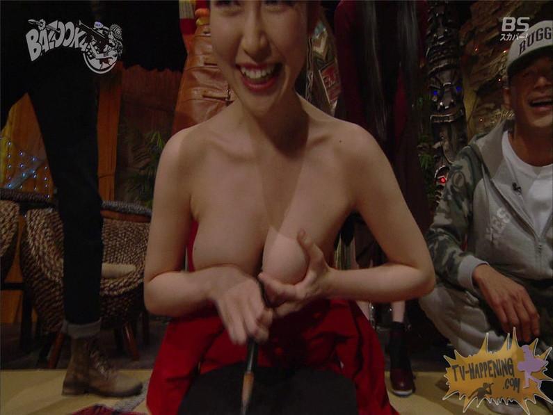 【お宝エロ画像】またまたBAZOOKAで素人の乳首映りまくりの生オッパイ来たーーー!!ww 05