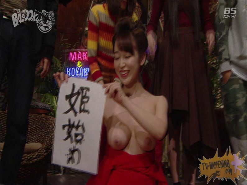 【お宝エロ画像】またまたBAZOOKAで素人の乳首映りまくりの生オッパイ来たーーー!!ww 07