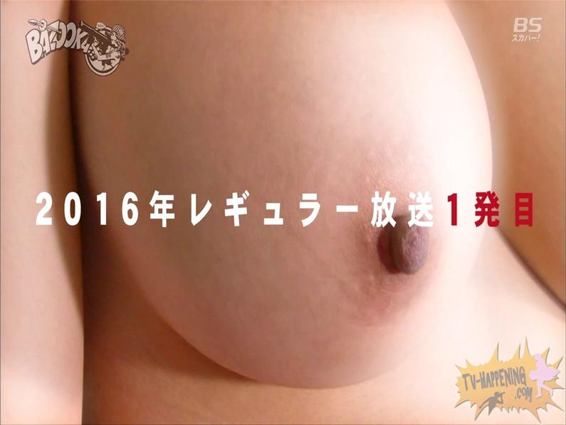 【お宝エロ画像】またまたBAZOOKAで素人の乳首映りまくりの生オッパイ来たーーー!!ww 09