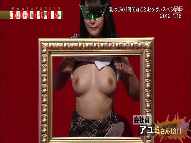 【お宝エロ画像】またまたBAZOOKAで素人の乳首映りまくりの生オッパイ来たーーー!!ww 10