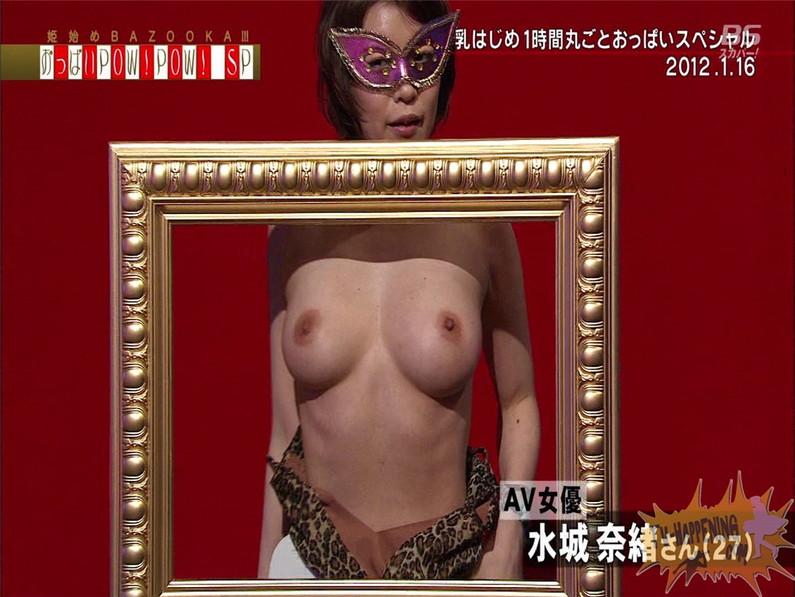 【お宝エロ画像】またまたBAZOOKAで素人の乳首映りまくりの生オッパイ来たーーー!!ww 14