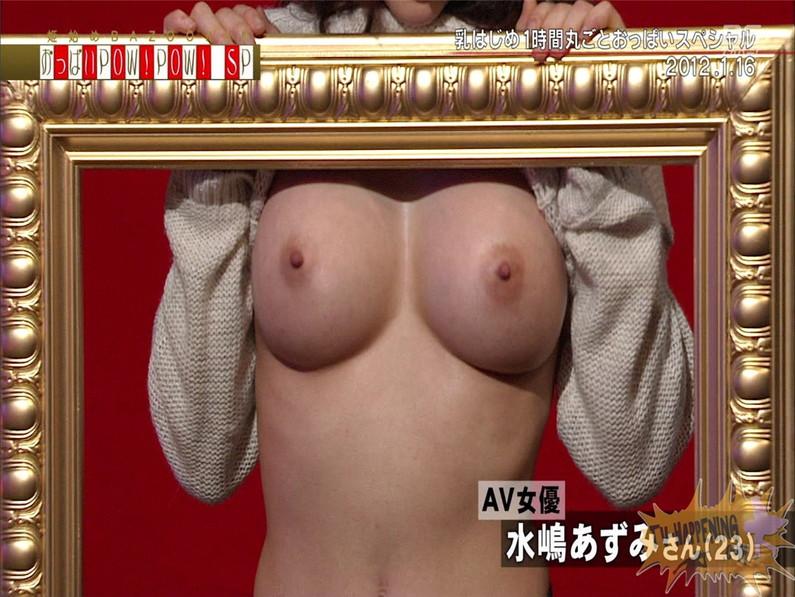 【お宝エロ画像】またまたBAZOOKAで素人の乳首映りまくりの生オッパイ来たーーー!!ww 17