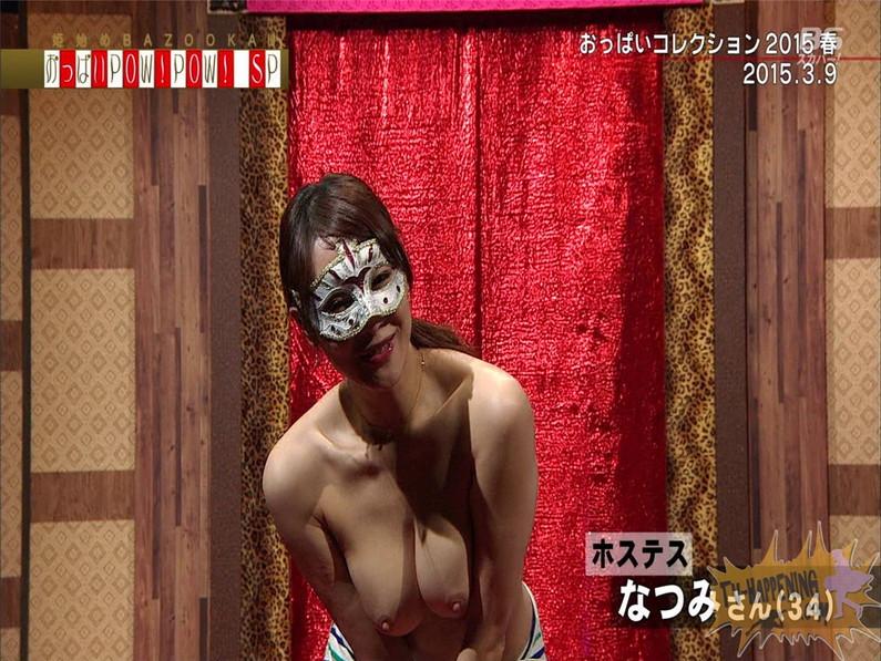 【お宝エロ画像】またまたBAZOOKAで素人の乳首映りまくりの生オッパイ来たーーー!!ww 21