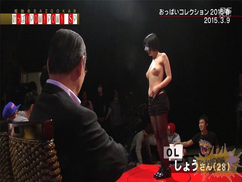 【お宝エロ画像】またまたBAZOOKAで素人の乳首映りまくりの生オッパイ来たーーー!!ww 23