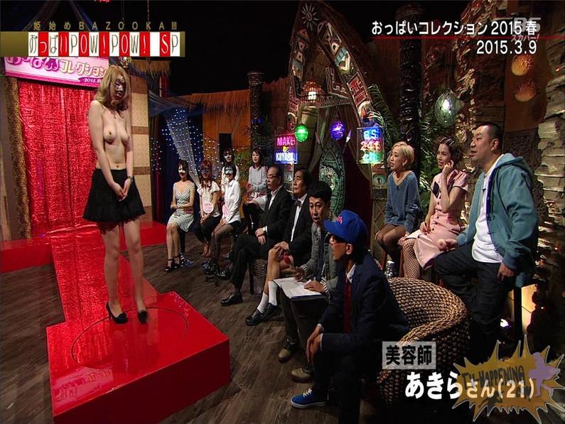 【お宝エロ画像】またまたBAZOOKAで素人の乳首映りまくりの生オッパイ来たーーー!!ww 24