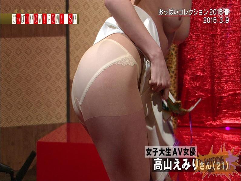 【お宝エロ画像】またまたBAZOOKAで素人の乳首映りまくりの生オッパイ来たーーー!!ww 29