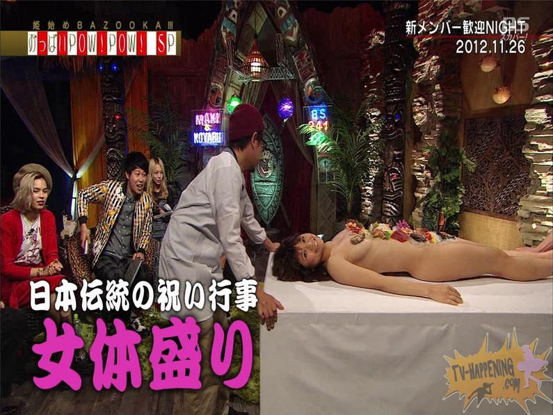 【お宝エロ画像】またまたBAZOOKAで素人の乳首映りまくりの生オッパイ来たーーー!!ww 31