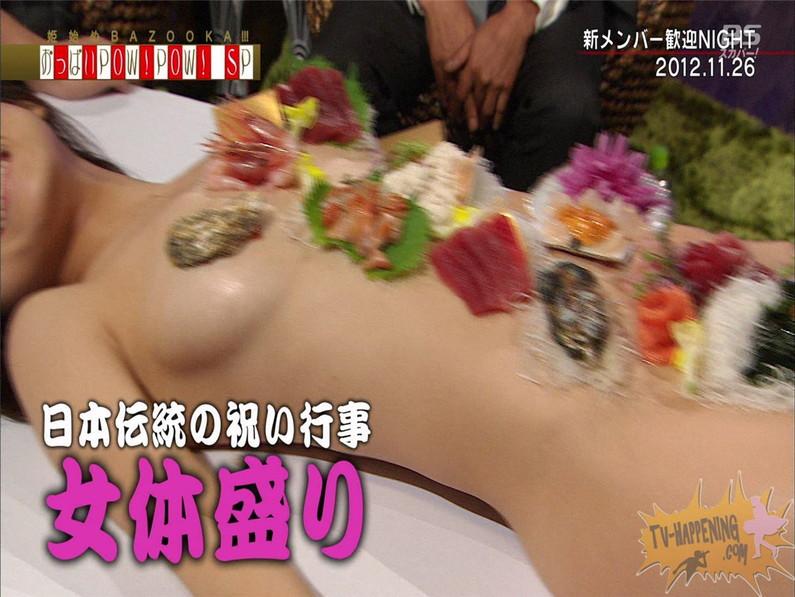 【お宝エロ画像】またまたBAZOOKAで素人の乳首映りまくりの生オッパイ来たーーー!!ww 32
