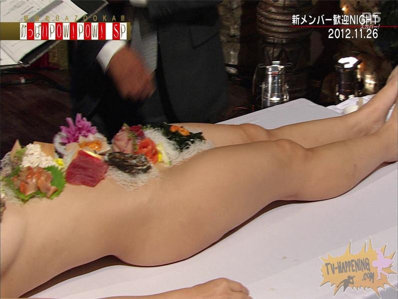 【お宝エロ画像】またまたBAZOOKAで素人の乳首映りまくりの生オッパイ来たーーー!!ww 33