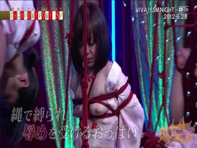 【お宝エロ画像】またまたBAZOOKAで素人の乳首映りまくりの生オッパイ来たーーー!!ww 37