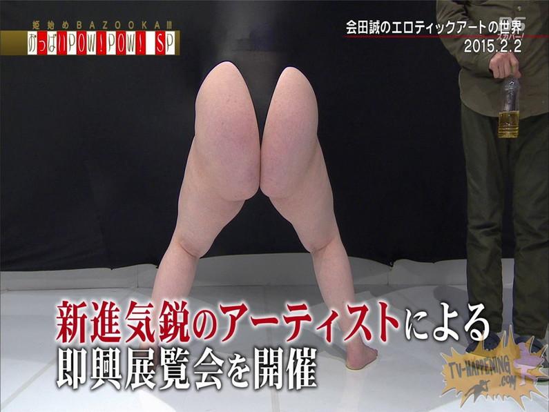 【お宝エロ画像】またまたBAZOOKAで素人の乳首映りまくりの生オッパイ来たーーー!!ww 41