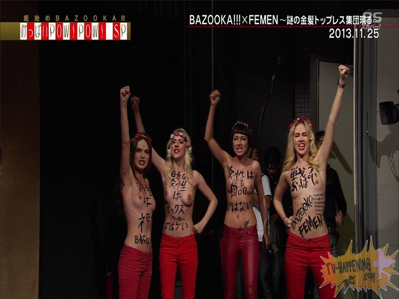 【お宝エロ画像】またまたBAZOOKAで素人の乳首映りまくりの生オッパイ来たーーー!!ww 46