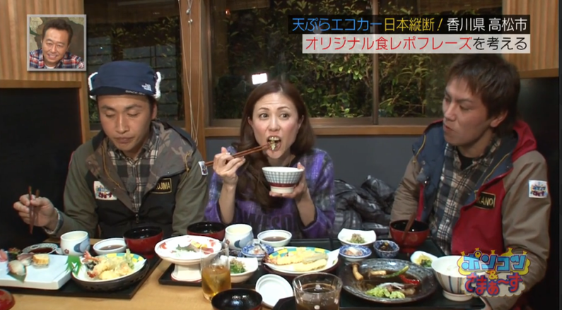 【擬似フェラ画像】あまりにもエロい食べ方してるもんでつい股間が反応してしまうww 09