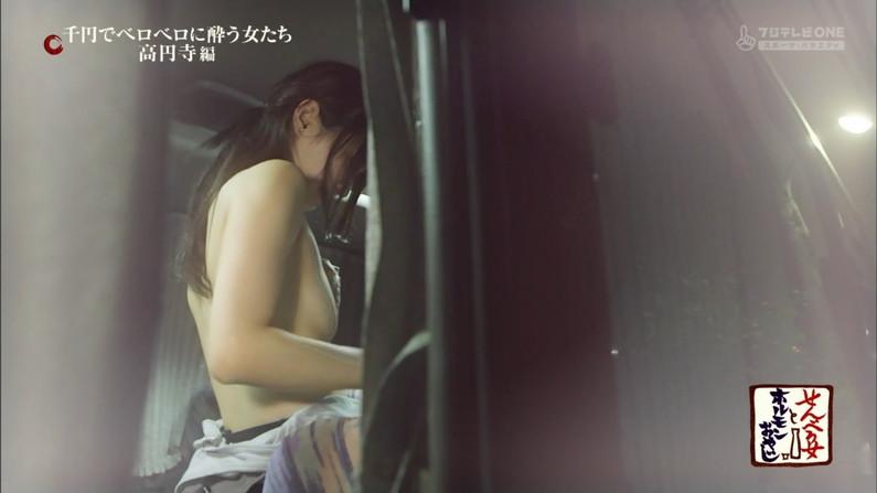 【放送事故画像】これは完全にアカンやつ!放送事故の度合い超えてるわwww 05