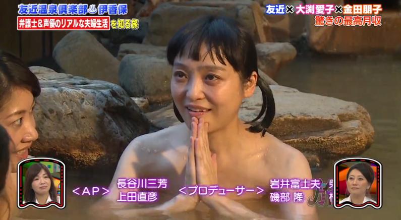 【放送事故画像】こんな女の子と俺も温泉入って温まりながらイチャイチャしたいww 02