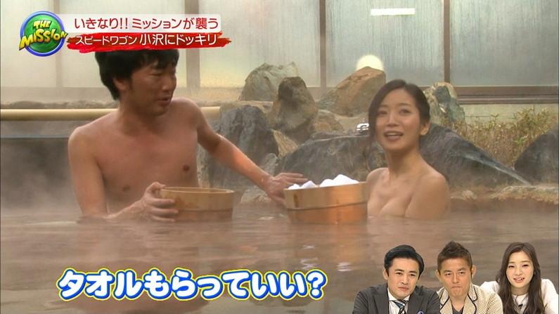 【放送事故画像】こんな女の子と俺も温泉入って温まりながらイチャイチャしたいww 03