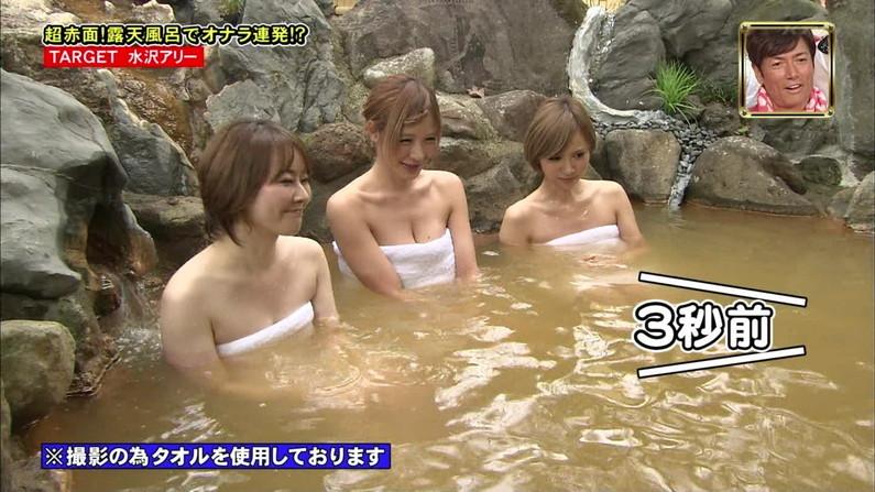 【放送事故画像】こんな女の子と俺も温泉入って温まりながらイチャイチャしたいww 05