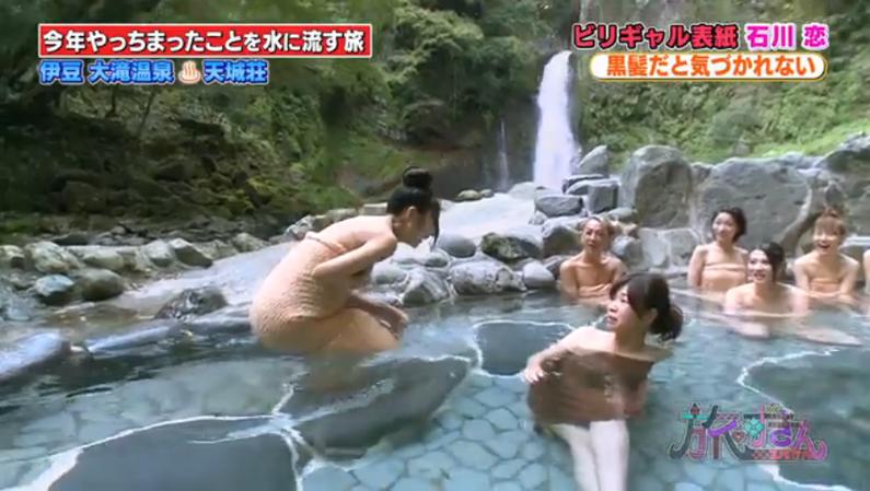 【放送事故画像】こんな女の子と俺も温泉入って温まりながらイチャイチャしたいww 14