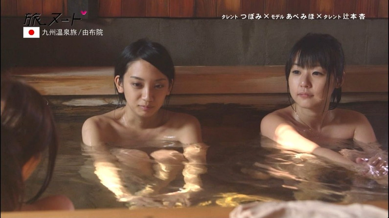 【放送事故画像】こんな女の子と俺も温泉入って温まりながらイチャイチャしたいww 18