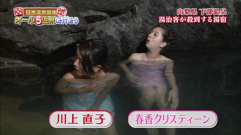 【放送事故画像】こんな女の子と俺も温泉入って温まりながらイチャイチャしたいww 21