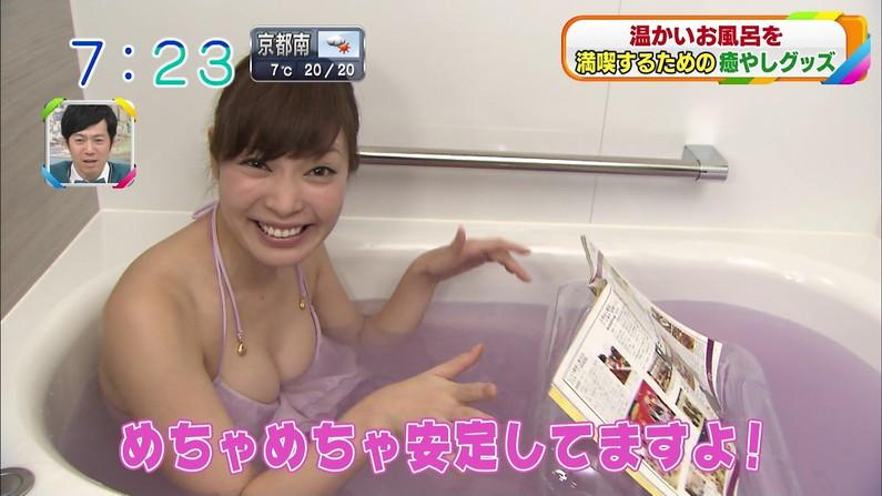 【放送事故画像】テレビで一番露出する瞬間ってやっぱり入浴シーンだよなww 02