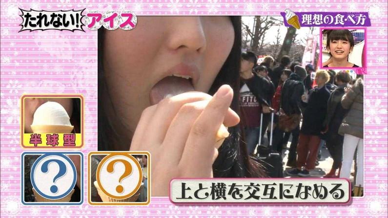 【擬似フェラ画像】まるで本間にフェラしてるかのようにエロい表情で食べる女達ww 10