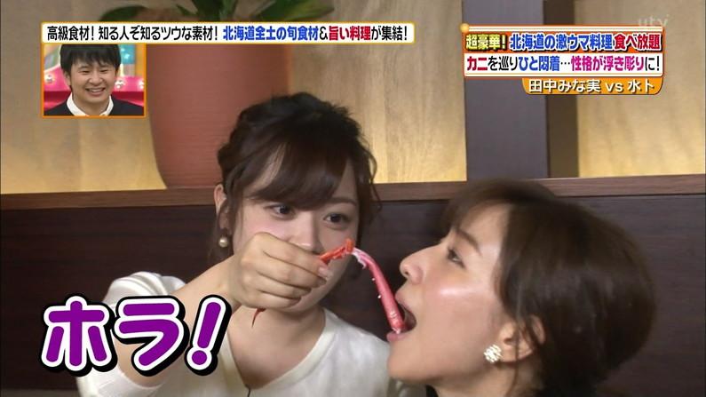 【擬似フェラ画像】まるで本間にフェラしてるかのようにエロい表情で食べる女達ww 14