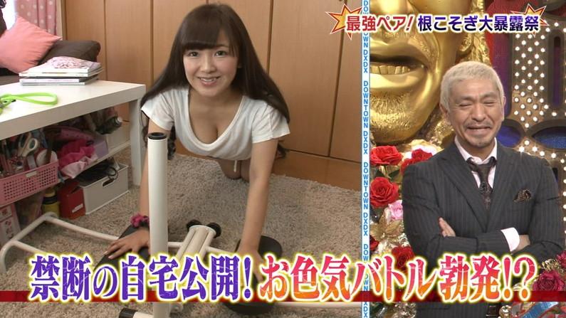 【放送事故画像】服着ててもオッパイ見せちゃう女子アナやアイドルww 04