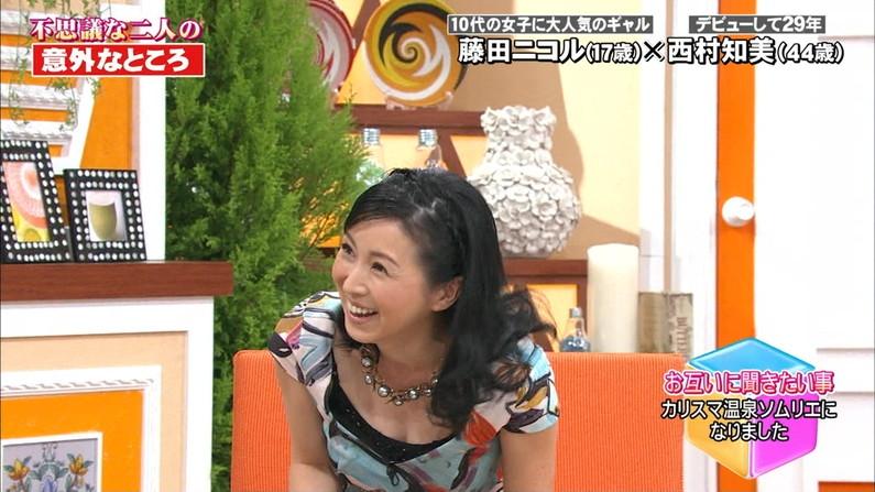 【放送事故画像】服着ててもオッパイ見せちゃう女子アナやアイドルww 11