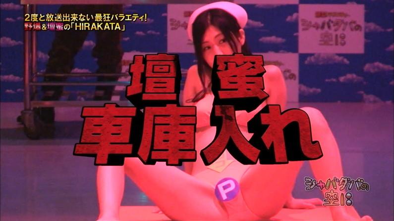 【放送事故画像】完全に股間狙いのカメラアングルが卑猥すぎてやばいwww 12