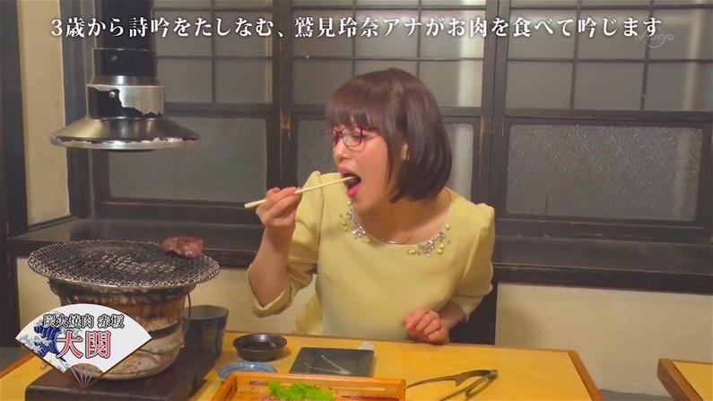 【擬似ふぇら画像】食レポと言う名目で茶の間にエロい顔をお届けする女達ww 10