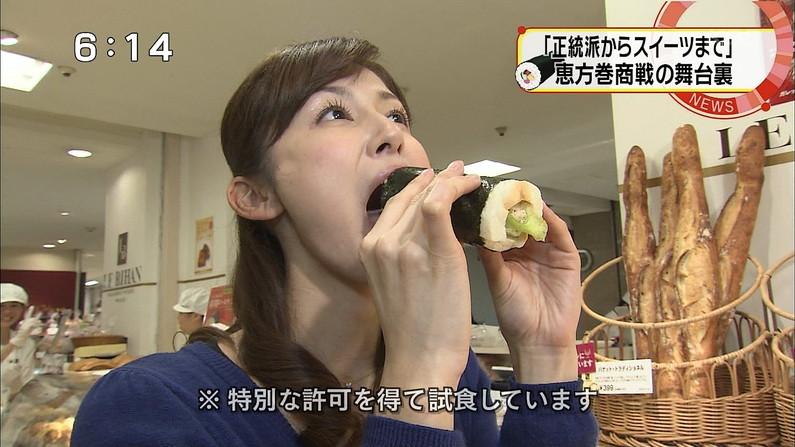 【擬似ふぇら画像】食レポと言う名目で茶の間にエロい顔をお届けする女達ww 23