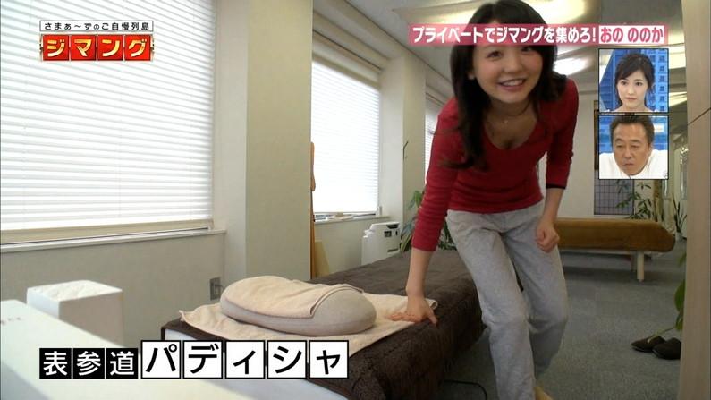【放送事故画像】見せパンならぬ見せ乳か?テレビで胸ちらし過ぎでしょwww 14