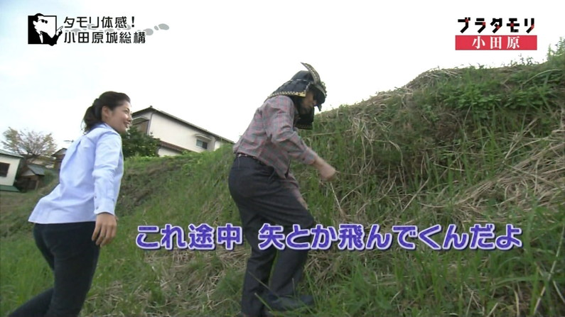【放送事故画像】プリッとしたケツもいいけど多少だらしないケツもエロくない?ww 16