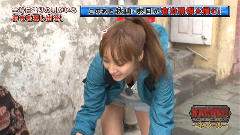 【放送事故画像】テレビで胸ちらする女ってそんなに自分のオッパイ見したいのか?ww 14