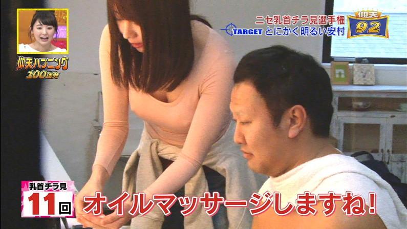 【放送事故画像】テレビで胸ちらする女ってそんなに自分のオッパイ見したいのか?ww 23