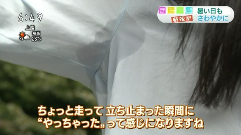 【放送事故画像】ガッツリ染みになっちゃった脇汗がここまで臭ってきそうだww 23